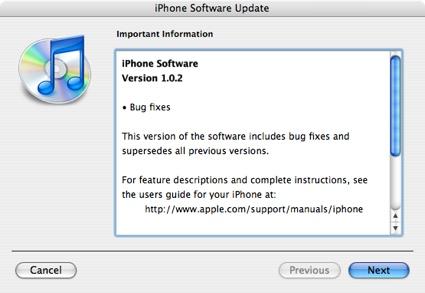 iphone102sbm082120071.jpg